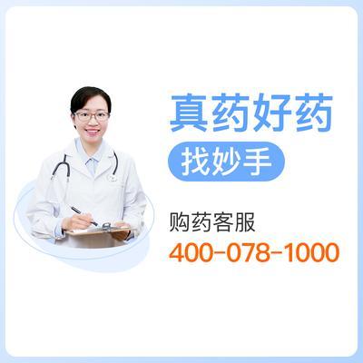 【萊莎】医用固定带 8701